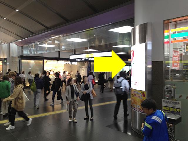 JR京都駅西口から一番近いコインロッカーへの道順02