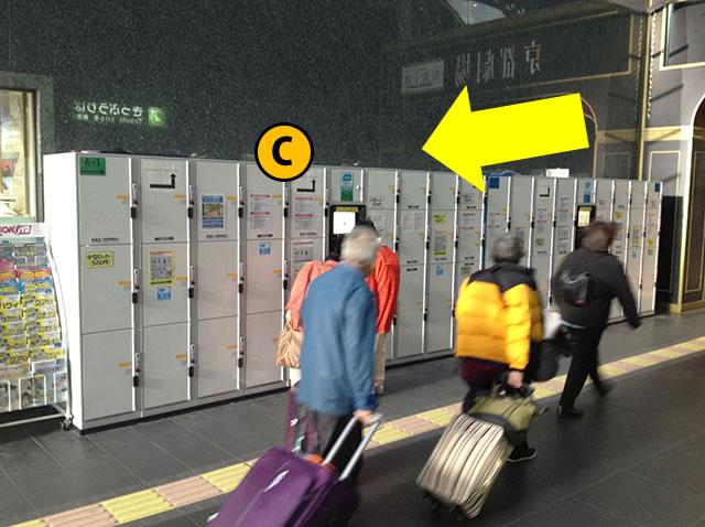 京都駅中央口から一番近いコインロッカーへの道順03