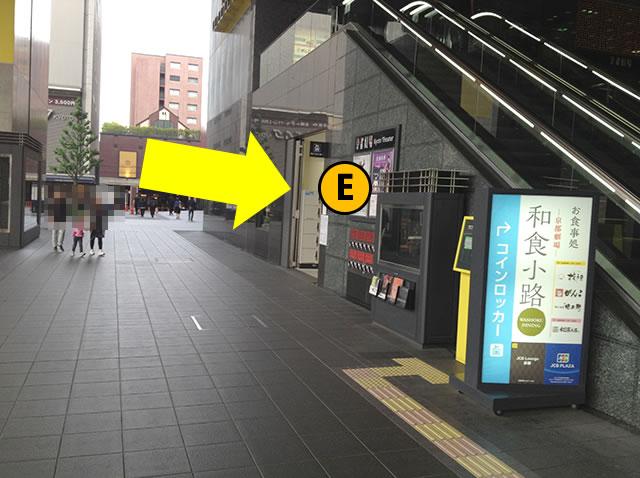 京都駅中央口から3番目に近いコインロッカーへの道順03