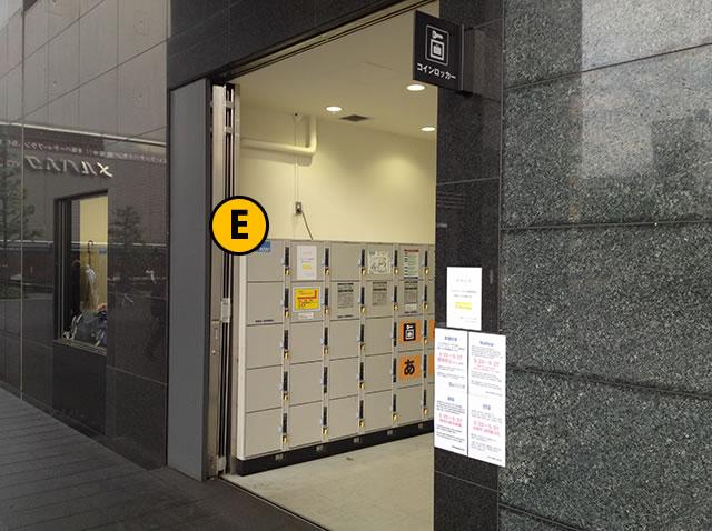JR京都駅中央口から3番目に近いコインロッカーへの道順04