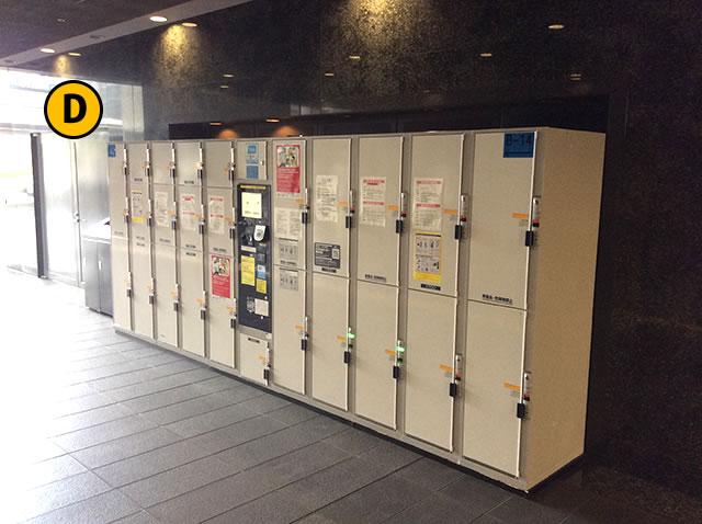 JR京都駅中央口から2番目に近いコインロッカーへの道順04