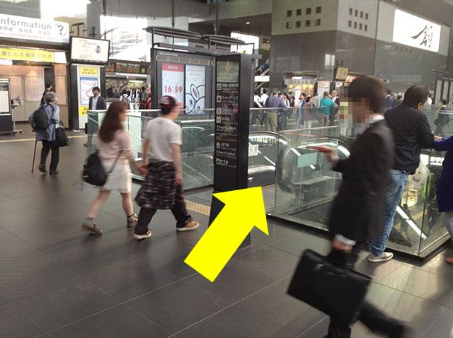 JR京都駅地下中央口から1番目に近いコインロッカーへの道順01