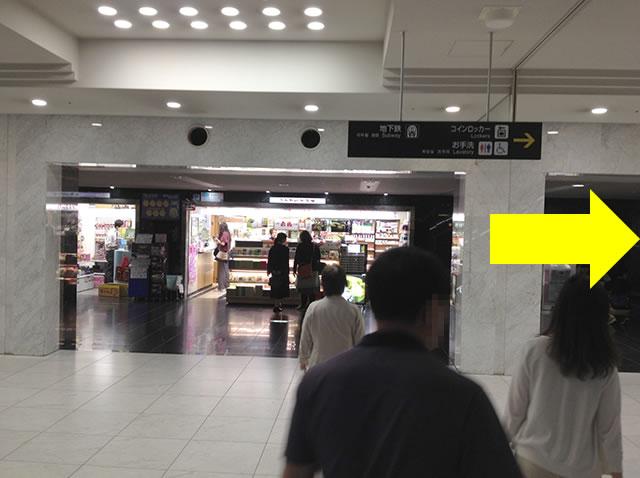 JR京都駅地下中央口から1番目に近いコインロッカーへの道順03