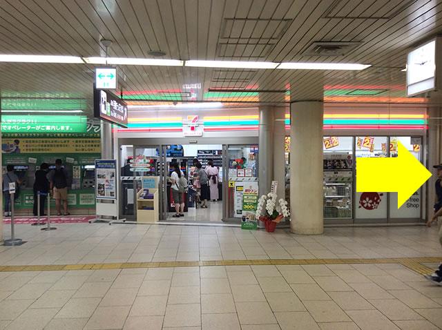 JR京都駅地下東口から最も近いコインロッカーまでの道順01