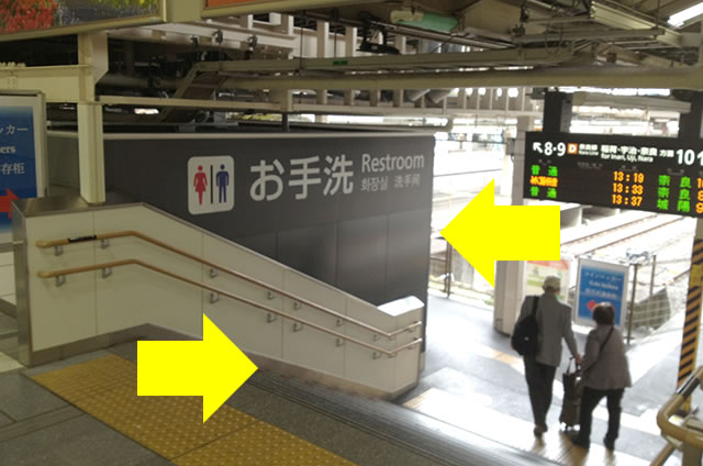 JR京都駅改札内、奈良線ホームのコインロッカーの行き方02