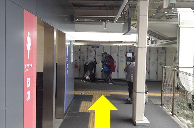 JR京都駅改札内、奈良線ホームのコインロッカーの行き方03