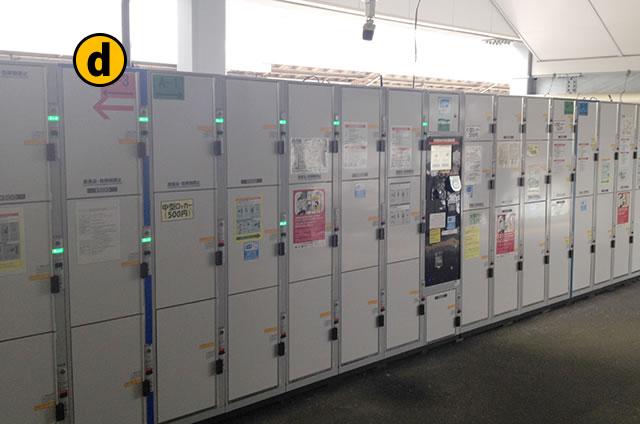 JR京都駅改札内、奈良線ホームのコインロッカー