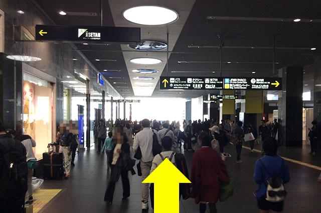 新幹線中央口出口からJR京都駅バス乗り場へ04