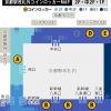 【2018行き方写真付】JR京都駅構内のコインロッカー難民救出ガイド
