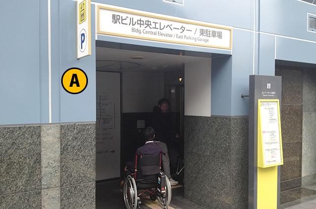 JR京都駅ビル中央エレベーター1F