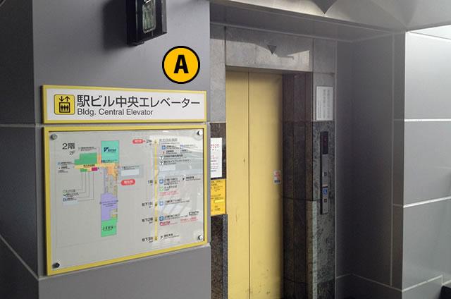 JR京都駅ビル中央エレベーター2F