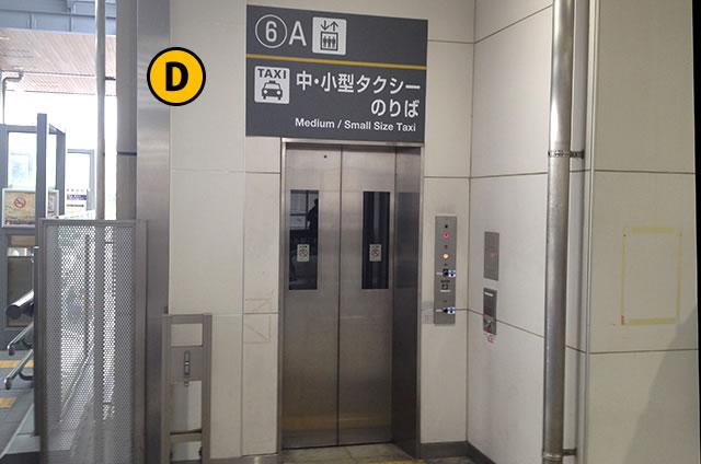 JR京都駅八条口 中・小型タクシーのりば行きエレベーター中2F