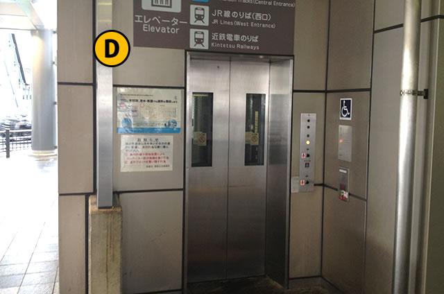 JR京都駅八条口 中・小型タクシーのりば行きエレベーター1F