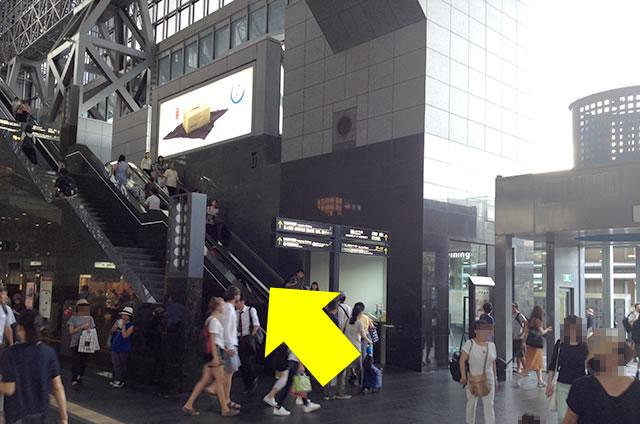JR京都駅中央口から新幹線中央口へのルート