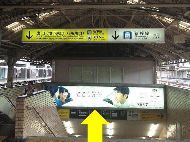 JR京都駅在来線ホームから地下鉄烏丸線中央1改札口へ02ホームの階段を降りる