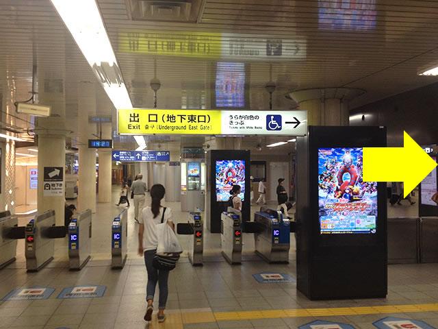 JR京都駅在来線ホームから地下鉄烏丸線中央1改札口へ06右の改札から出ます