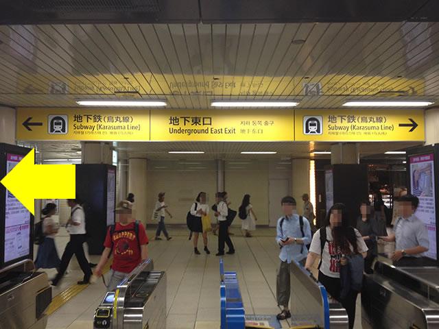 JR京都駅在来線ホームから地下鉄烏丸線中央1改札口へ07改札を出たら左へ