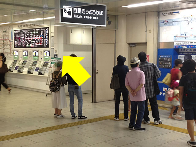 JR京都駅在来線ホームから地下鉄烏丸線中央1改札口へ09切符売り場が見えます。