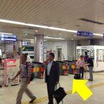 京都駅在来線ホームから地下鉄烏丸線中央1改札口へ10切符売り場の前が改札です