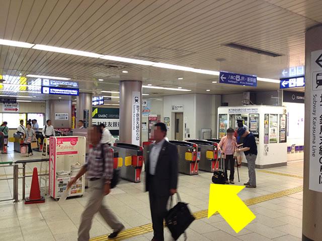 JR京都駅在来線ホームから地下鉄烏丸線中央1改札口へ10切符売り場の前が改札です