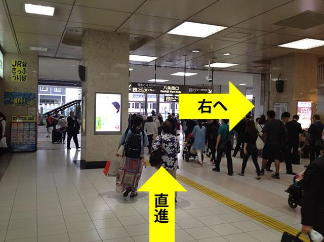 JR京都駅新幹線中央口からタクシー乗り場への行き方