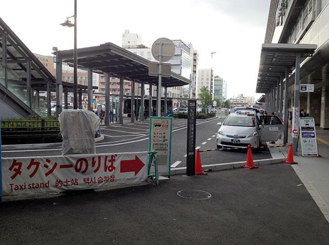 京都駅新幹線中央口からタクシー乗り場への行き方八条口