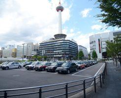 京都駅のタクシー乗り場(京都タワー側)