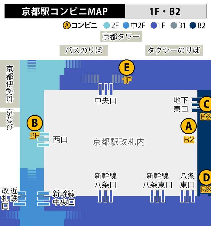 JR京都駅のコンビニmap