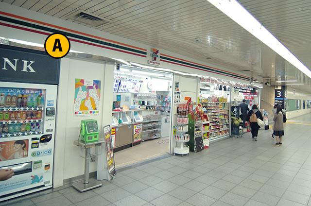 JR京都駅の地下連絡通路のコンビニ