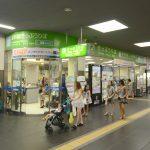 京都駅西口横みどりの窓口