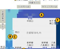 JR京都駅みどりの窓口map