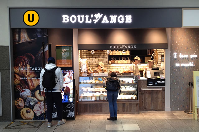 JR京都駅構内のお店BOUL' ANGE