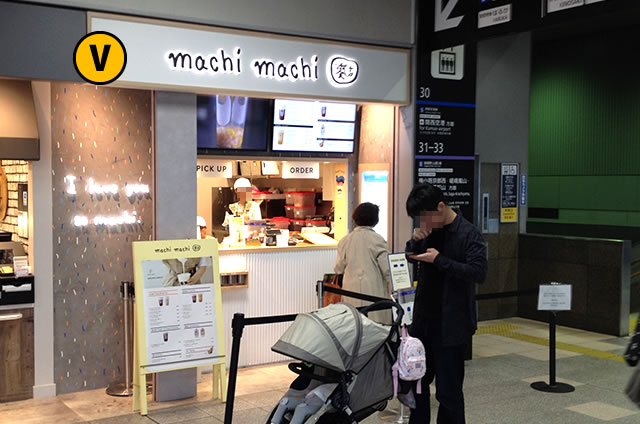 京都駅構内のチーズティー専門店