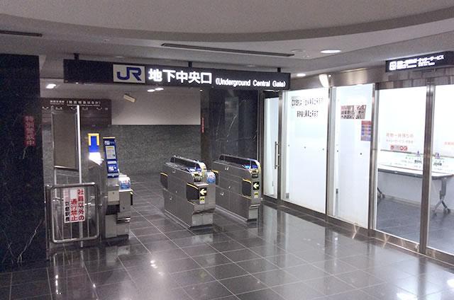 JR京都駅地下中央口前
