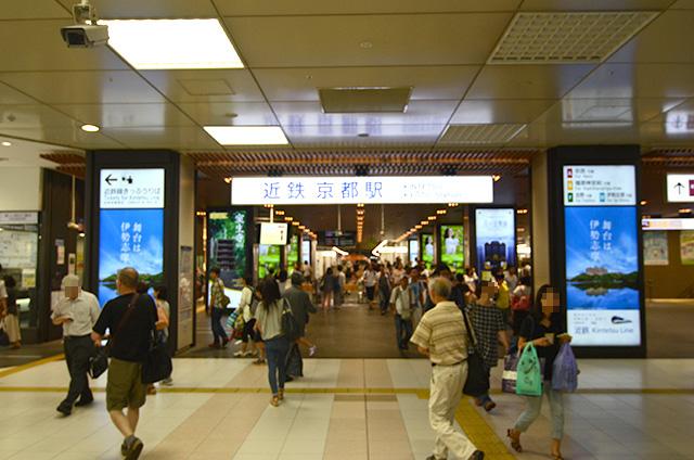 JR京都駅の近鉄改札口