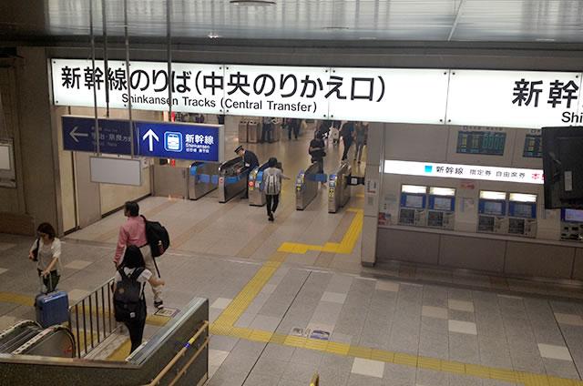 JR京都駅中央のりかえ口(JR在来線側)