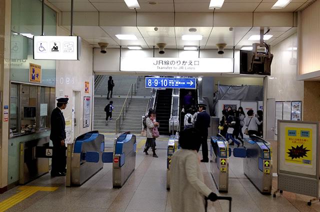 JR京都駅中央のりかえ口(新幹線線側)