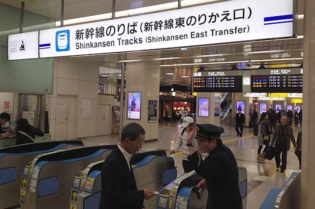 JR京都駅東のりかえ口(JR在来線側)