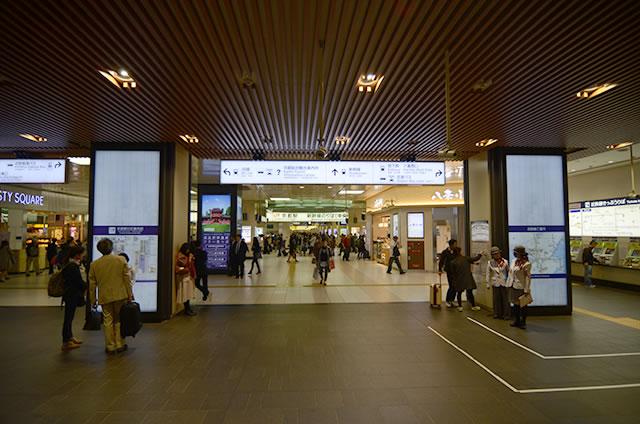 JR京都駅近鉄