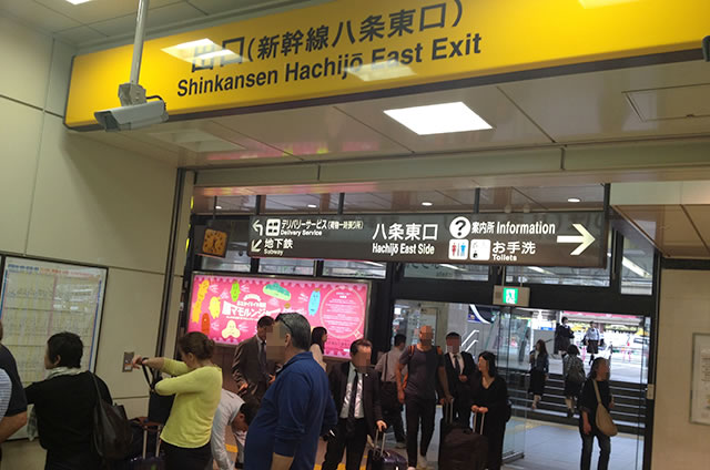 JR京都駅新幹線東口改札外