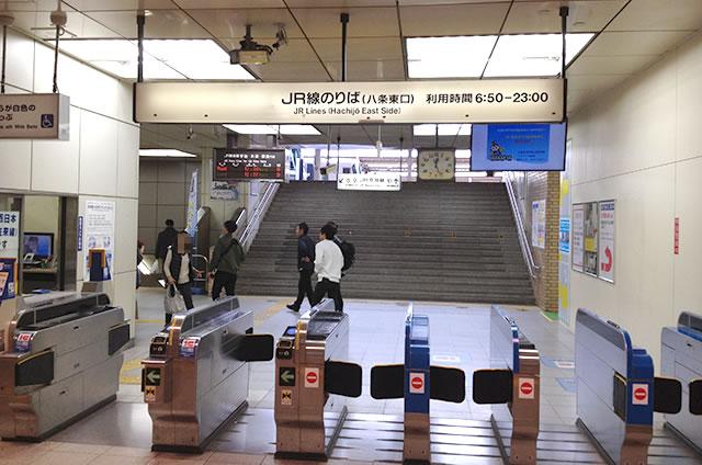 JR京都駅東口改札外