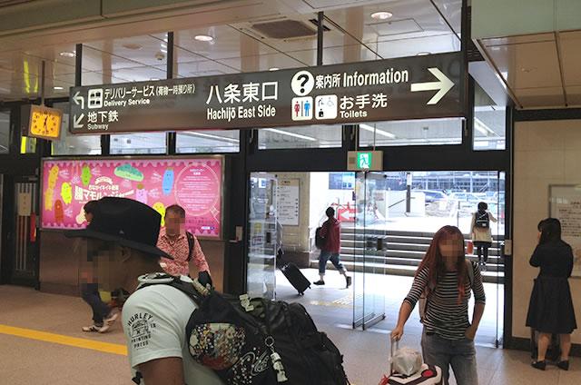 JR京都駅東口改札前