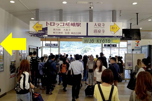 JR嵯峨嵐山駅改札を右へ出る