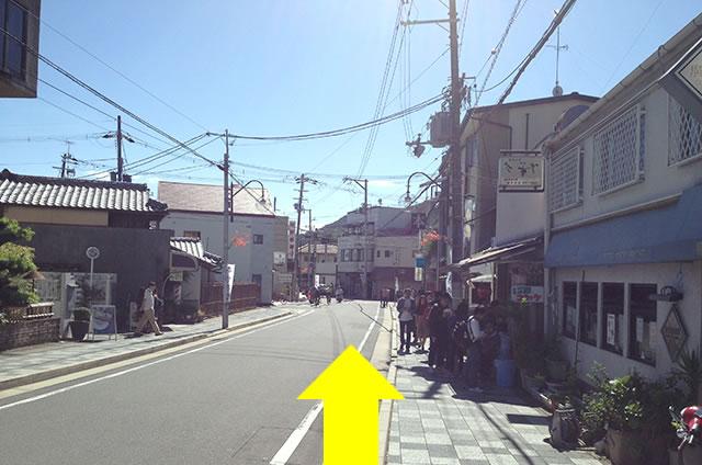 access-fast-arashiyama06