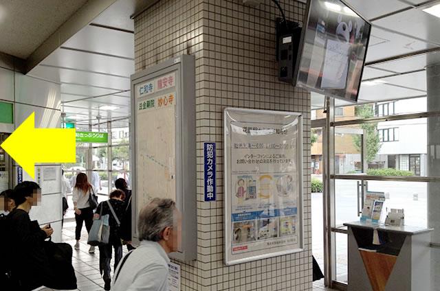 JR花園駅から東映太秦映画村への行き方01