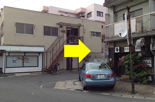 JR花園駅から東映太秦映画村への行き方10