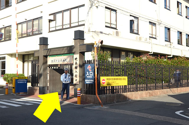 JR太秦駅から東映太秦映画村までの道順行き方10