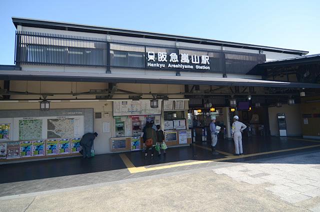 阪急嵐山駅の外観