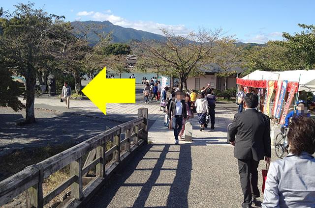 阪急嵐山駅から渡月橋から天龍寺までの行き方道順06