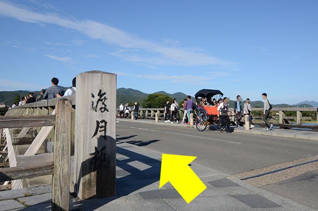 阪急嵐山駅から渡月橋から天龍寺までの行き方道順10